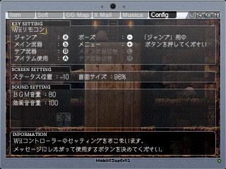 menu_configG