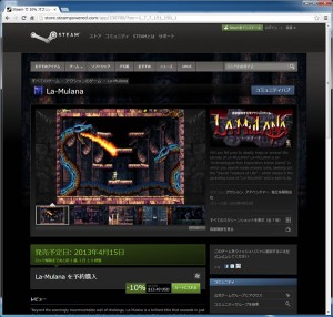 lmln_steam_start