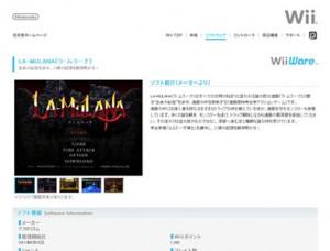 lmln_wii_jp